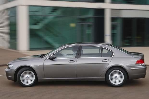 BMW 7 Li / Kliknij /INTERIA.PL