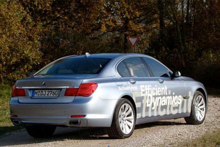 BMW 7 w wersji ActiveHybrid /INTERIA.PL