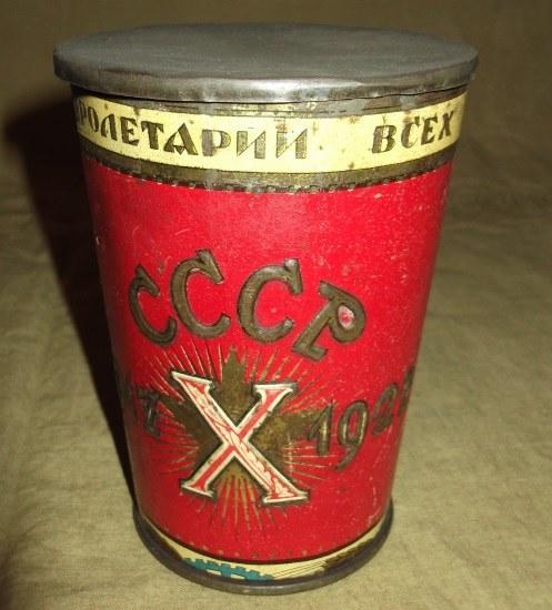 Bombonierka w blaszanym pudełku, wydana z okazji 10 rocznicy istnienia Rosji Sowieckiej /Odkrywca
