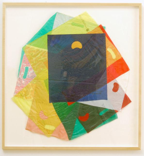 Box (2007) /D. Cohen /materiały prasowe