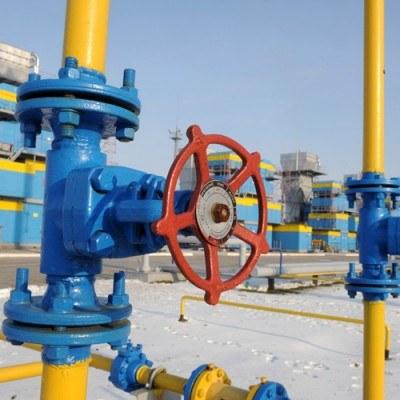 British Gas obniża cenę błękitnego paliwa dla 8 mln swoich brytyjskich klientów o 7 procent /AFP