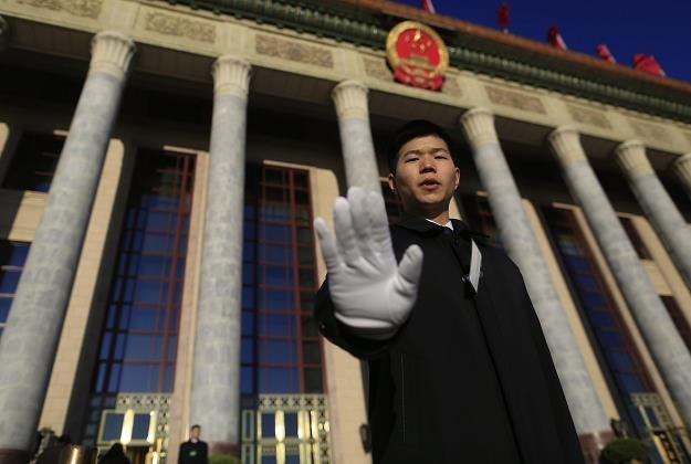 Brutalny wstrząs w Chinach... /EPA