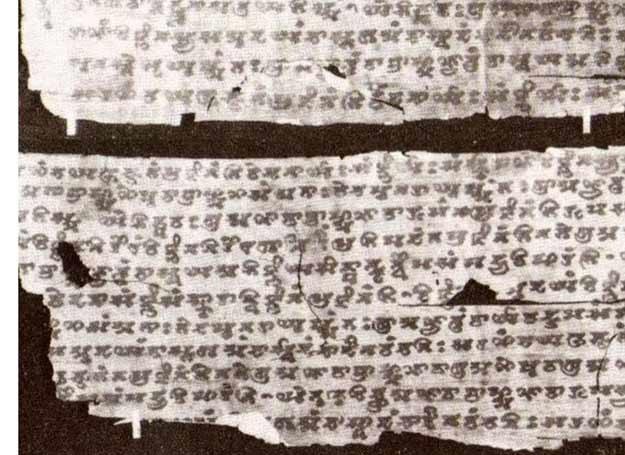 Buddyjskie sutry z czasów Asioki Wielkiego /MWMedia