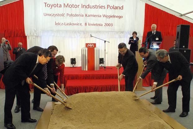 Budowę fabryki rozpoczęto 2 lata temu / kliknij /INTERIA.PL