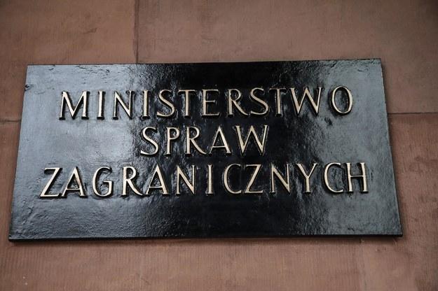 Budynek MSZ w Alei Szucha w Warszawie /Wojciech Olkuśnik /PAP