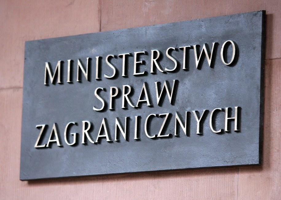 Budynek MSZ /Paweł Kula /PAP