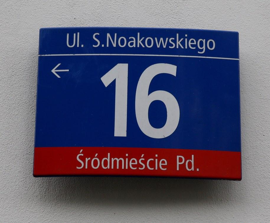 Budynek przy ulicy Noakowskiego 16 w Warszawie /Tomasz Gzell /PAP
