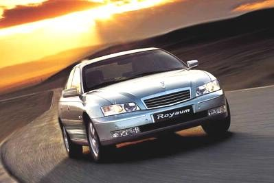 Buick royaum  / Kliknij /INTERIA.PL