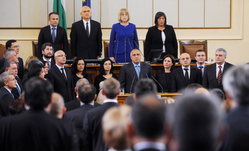 Bułgarski parlament /AFP