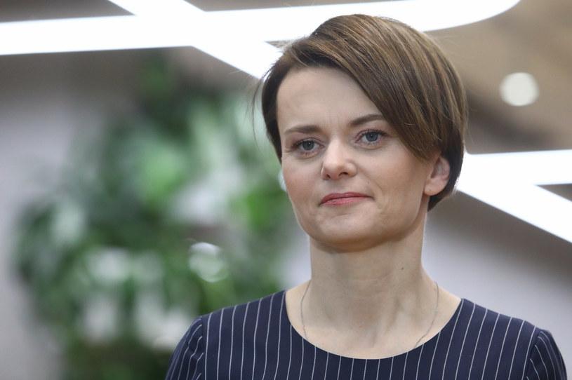 Była wicepremier Jadwiga Emilewicz podczas konferencji #Kobieta2021 /Tomasz Jastrzębowski /Reporter