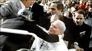 Były premier Włoch w liście do Watykanu ostrzegał, że Jan Paweł II jest zagrożony