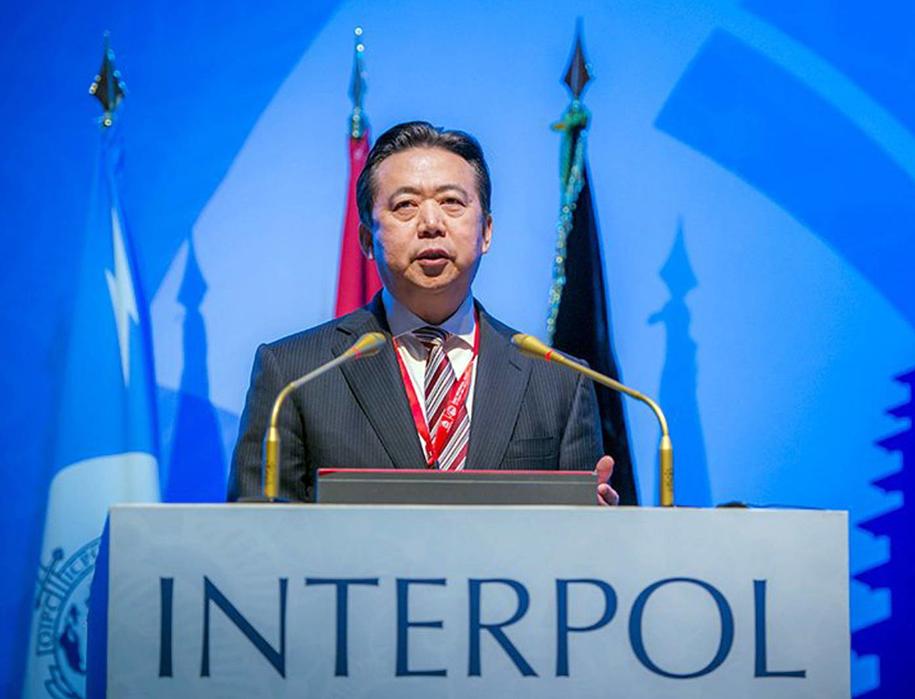 Były szef Interpolu Meng Hongwei /INTERPOL / HANDOUT /PAP/EPA