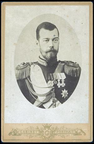 Car Mikołaj II /Biblioteka Narodowa