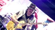 Carlos Santana: Koncert w Krakowie odwołany przez koronawirusa
