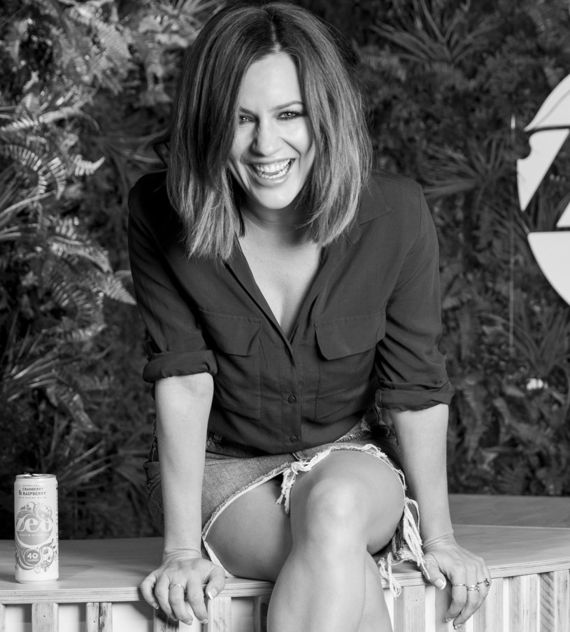 Caroline Flack /Tristan Fewings /Getty Images