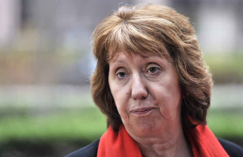 Catherine Ashton. /AFP
