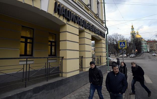 Centralny Bank Rosji przekaże zagrożonemu upadłością Trust Bankowi 30 mld rubli /AFP