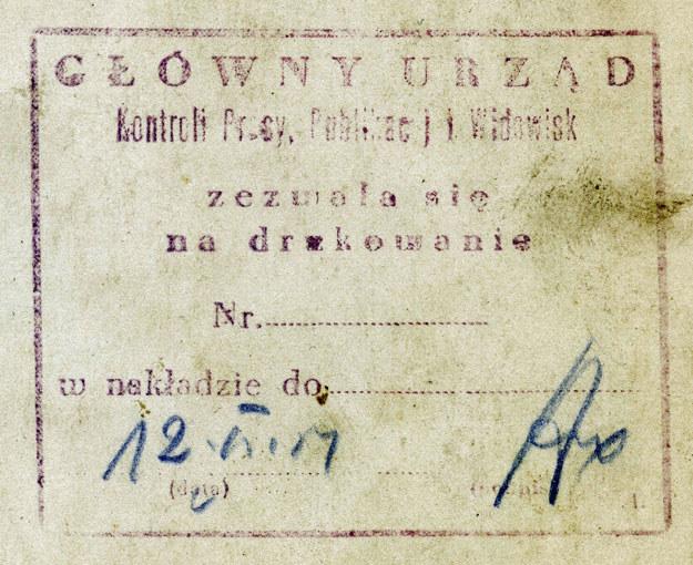Cenzura w PRL była wszechobecna /Agencja FORUM