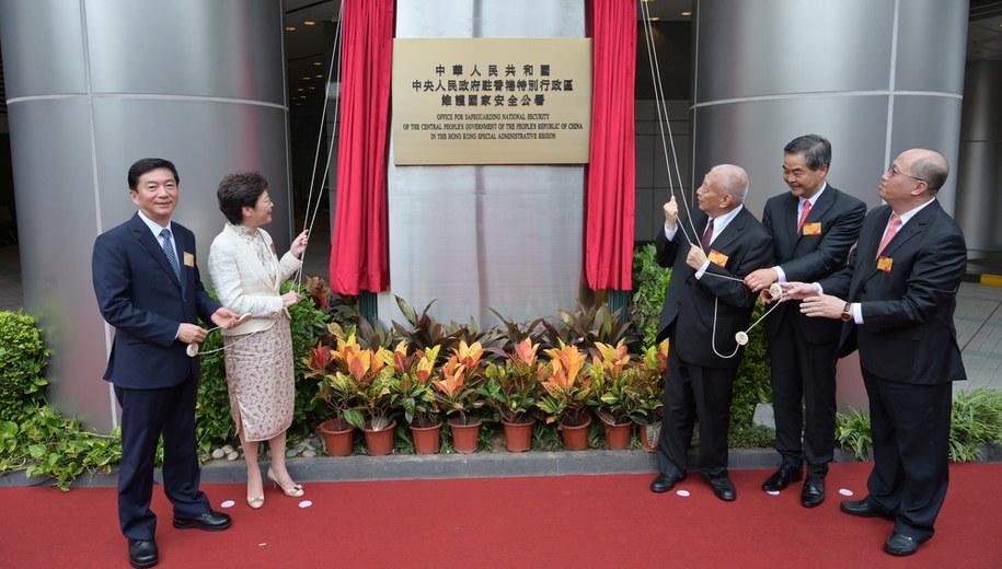 Ceremonia otwarcia biura, przy której obecna była szefowa administracji Hongkongu Carrie Lam /ISD HANDOUT HANDOUT EDITORIAL USE ONLY /PAP/EPA