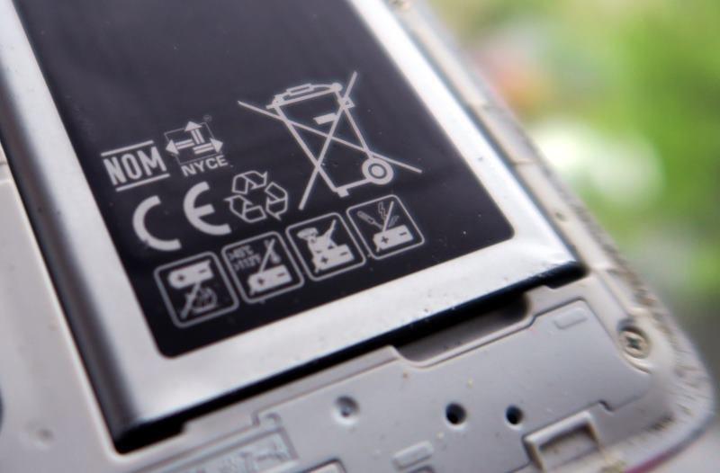 Certyfikat CE - koniecznie trzeba sprawdzić, czy kupiony produkt go ma /INTERIA.PL