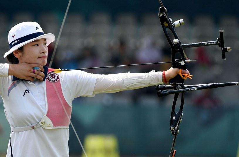 Chae Young Kang /AFP