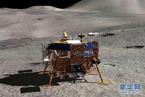 Chang'e 3 na orbicie wokół Księżyca