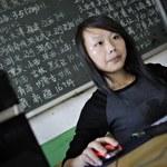 China Mobile i Xinhua stworzą wyszukiwarkę internetową