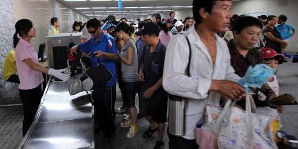 Chińczycy zachowują czujność /AFP