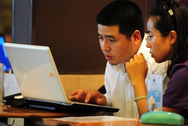 Chińscy hakerzy zdobyli dane 35 mln koreańskich internautów /AFP