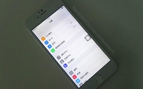 Chińska podróbka iPhone'a 6 /materiały prasowe