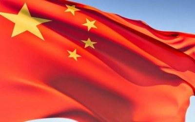 Chińska Republika Ludowa /CDA