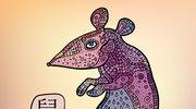 Chiński horoskop 2017 - Szczur