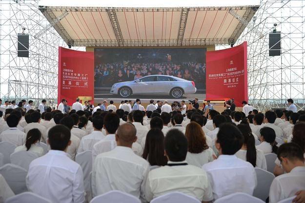 Chiński JJ Auto będzie drugą już spółką z Państwa Środka na GPW /AFP