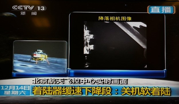 Chiński łazik ląduje na Księżycu - obraz z transmiji live w chińskiej telewizji /CCTV /AFP /AFP