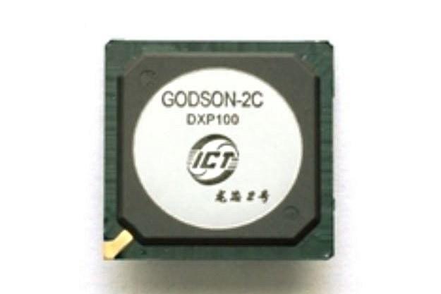 Chiński procesor Godson 2C /Gadżetomania.pl