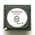 Chiński superprocesor