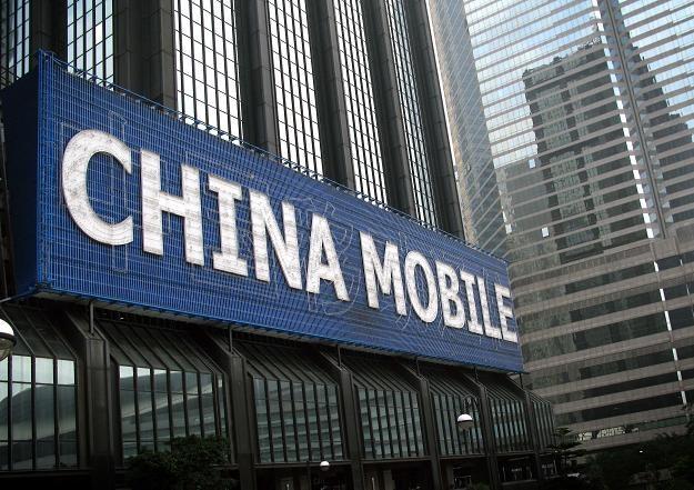 Chińskie gospodarstwa domowe zebrały największy majątek na świecie /AFP