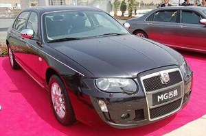 Chińskie MG udaje Rover'a