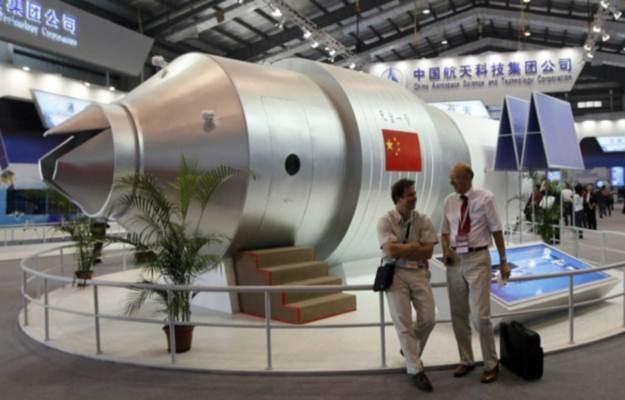 Chiny chcą stać się potęgą w przestrzeni kosmicznej /gizmodo.pl