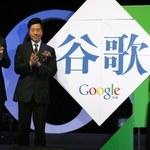 Chiny oskarżają Google o cenzurę