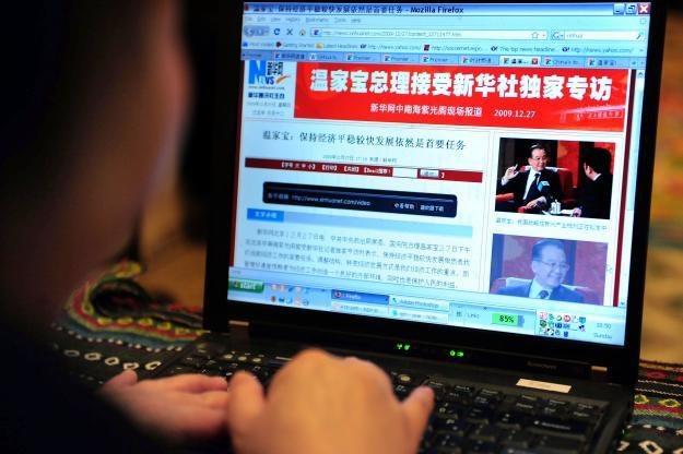 Chiny posiadają najbardziej zaawansowany system kontroli internetu na świecie /AFP