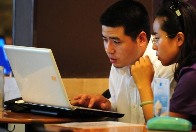 Chiny pracują aktualnie nad własnym systemem operacyjnym. /AFP