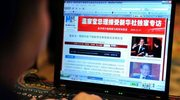 Chiny prężą wirtualne mięśnie