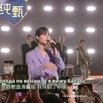 """Chiny: Rosjanin przez prawie trzy miesiące był """"uwięziony"""" w reality show"""