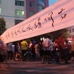 Chiny: Społeczeństwo oburzone brutalnością straży miejskiej