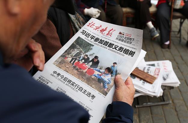 Chiny walczą z korupcją /AFP