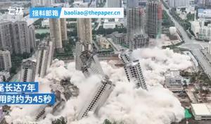 Chiny: wyburzyli 15 wieżowców w 45 sekund
