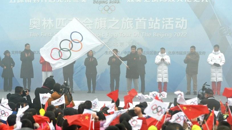 Chiny zdecydowanie wygrały klasyfikację medalową /SID