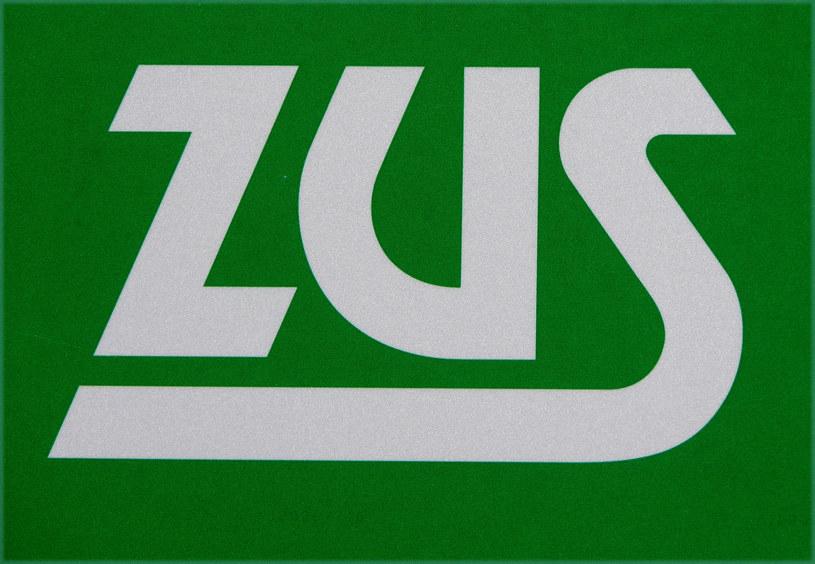 Choć tajemniczy klient pojawiał się w ZUS wcześniej, tym razem możliwość bycia poddanym takiej ocenie budzi obawy pracowników organu rentowego /Marek Bazak /East News