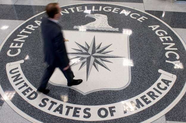 CIA śledzi aktywność internautów na całym świecie /AFP